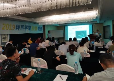 Basic Veterinary Echocardiography Training Tianjin